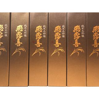 飛露喜   純米大吟醸  4本(日本酒)