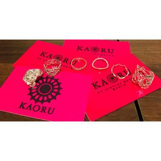 カオル(KAORU)のKAORU シルバーリング 6点セット【お値下げ】(リング(指輪))