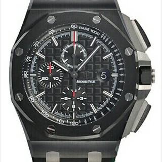 オーデマピゲ(AUDEMARS PIGUET)のオーデマ・ピゲ ロイヤルオーク 26402CE.OO.A002CA.01(腕時計(アナログ))