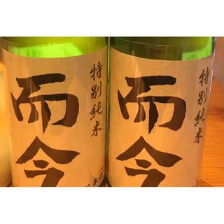 最新入荷。而今 特別純米 無濾過生 1.8Lの2本(日本酒)