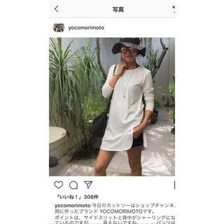 カリアング(kariang)のYOKO MORIMOTO バックシャーリングロングTシャツ(シャツ/ブラウス(長袖/七分))