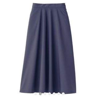 MUJI (無印良品) - 無印良品*綿混ダンプイージーフレアースカート*L ネイビー