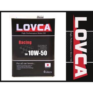 送料無料★LOVCA RACING 10W-50 4L★2輪4輪兼用★日本製(その他)