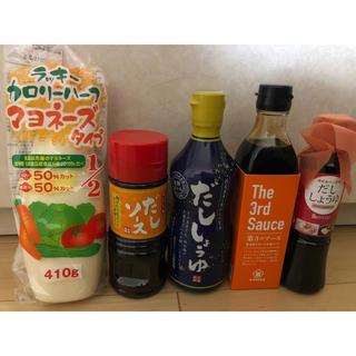 食品セット(調味料)