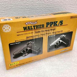 未組立 未使用 マルシン ワルサー PPK/S HW モデルガン 組み立てキット(モデルガン)