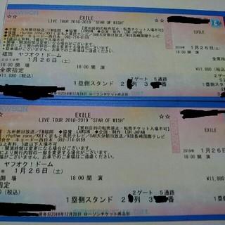 エグザイル(EXILE)のEXILE 福岡ヤフオク!ドーム1月26日(国内アーティスト)