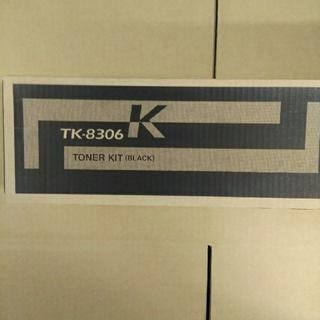 キョウセラ(京セラ)のkyocera トナーカートリッジ(OA機器)