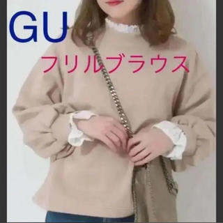 GU - レースフリルネック ブラウス 新品未使用タグ付き