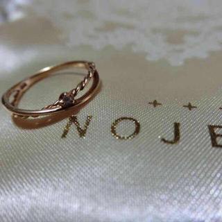 ノジェス(NOJESS)のNOJESS ピンキーリング(リング(指輪))