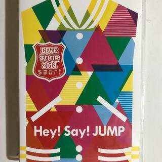 Hey! Say! JUMP LIVE TOUR 2014 Smart(ミュージック)