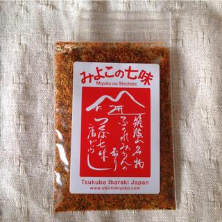 ★筑波山★  みよこの七味 25g(調味料)