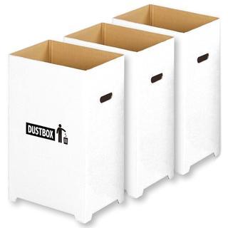 即決歓迎★おしゃれ ダンボール ダストボックス 45L 3個組(ごみ箱)
