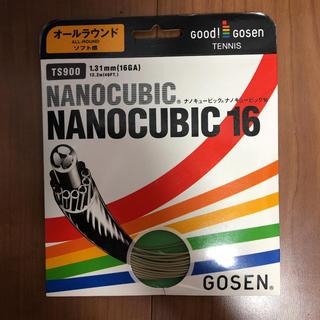 ゴーセン(GOSEN)のGOSEN ガット ナノキュービック ナノナチュラル(ラケット)