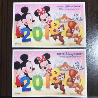 Disney - ギフトパスポート 2枚