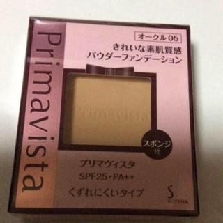 Primavista - オークル05きれいな素肌質感パウダーファンデーション☆新品☆プリマヴィスタ