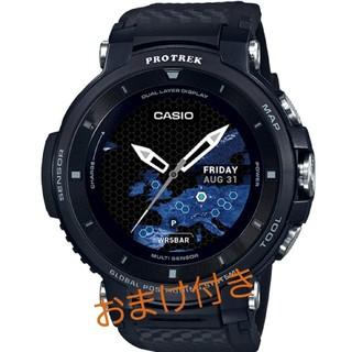 カシオ(CASIO)のCASIO WSD-F30 3色セット(ブルー ブラック オレンジ)(その他)