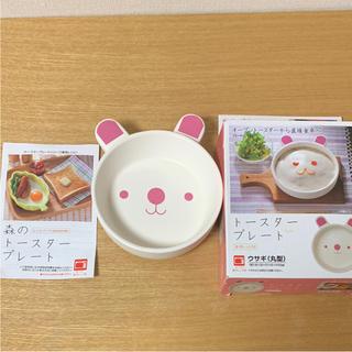 トースタープレート(食器)
