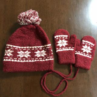 MUJI (無印良品) - 無印良品☆ニット帽・手袋セット