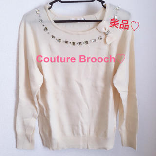 クチュールブローチ(Couture Brooch)の【美品】1/19まで値下げ♡クチュールブローチ♡ニット♡ビジュー♡リボン(ニット/セーター)