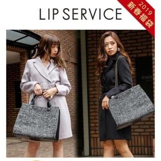 リップサービス(LIP SERVICE)のリップサービス 福袋 2019(セット/コーデ)