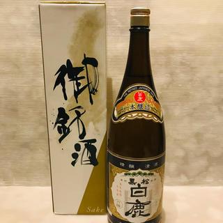 上撰 黒松白鹿 本醸造 (日本酒)