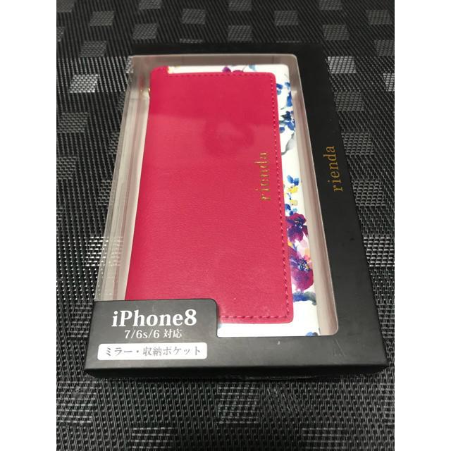クロムハーツ アイフォン8plus ケース