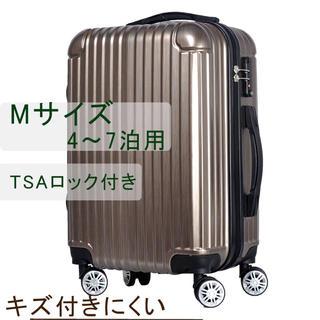 送料無料 上等 超軽量スーツケース鏡面 mサイズ 中型 シャンパンゴールド