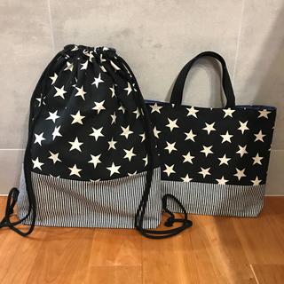 星柄☆巾着袋(外出用品)