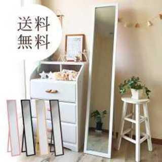 【5色から選べる♡】スタンドミラー ミラー 姿見 全身鏡  木製スタンドミラー(スタンドミラー)