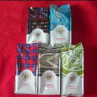 タリーズコーヒー(TULLY'S COFFEE)のタリーズコーヒー 10000福袋 コーヒー豆 (コーヒー)