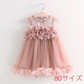 ベビードレス ピンク 人気 かわいい フラワー 海外 花 (セレモニードレス/スーツ)