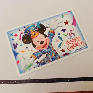 Disney - ディズニー☆ 2パーク共通年間パスポート引換券