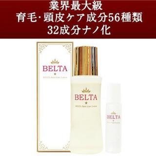 【新品】BELTA(ベルタ育毛剤 1本、ベルタ頭皮クレンジング 1本)(スカルプケア)