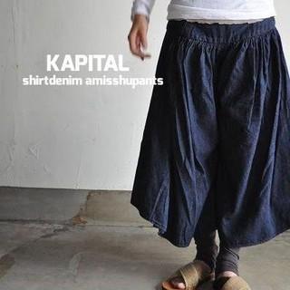 キャピタル(KAPITAL)のキャピタル KAPITAL シャツデニムアミッシュパンツ(デニム/ジーンズ)