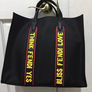 フェンディ(FENDI)のFENDI トートバッグ 正規品 未使用品 男女兼用(トートバッグ)