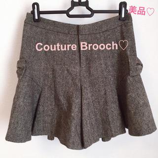 クチュールブローチ(Couture Brooch)の【美品】1/19まで値下げ♡クチュールブローチ♡ショートパンツ♡ツイード(ショートパンツ)