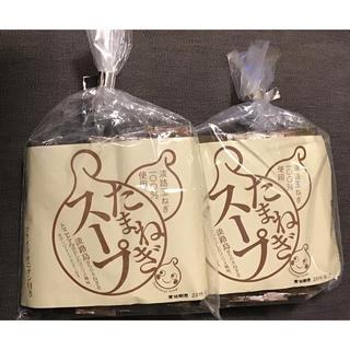 新品未開封★淡路たまねぎスープ オニオンスープ 20袋 定価1080円(インスタント食品)