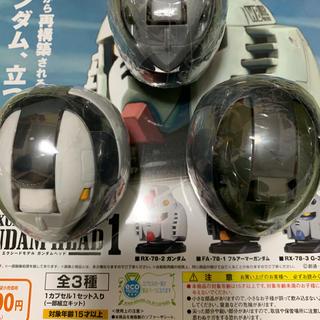 BANDAI - ガンダムヘッド 全3種セット BANDAI RX-78-2 フルアーマー G-3