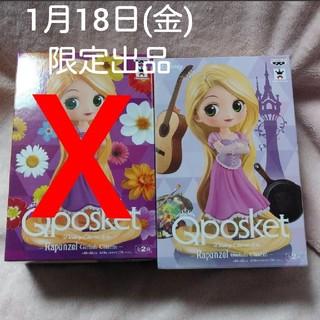 ディズニー(Disney)のQposket キューポスケット ディズニー ラプンツェル ディズニープリンセス(フィギュア)