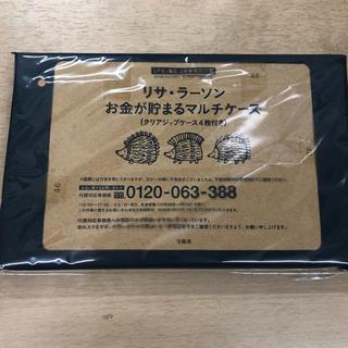 タカラジマシャ(宝島社)のスプリング 付録 2月号(ファッション)