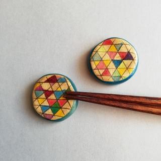 三角 カラフル 箸置きセット