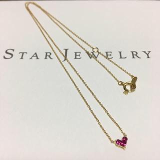STAR JEWELRY - スタージュエリーミステリアスハート  ネックレス