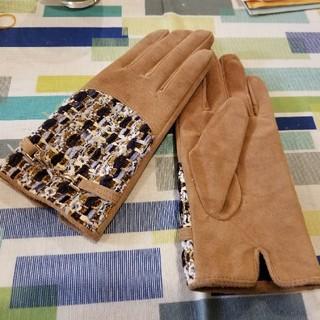 アフタヌーンティー(AfternoonTea)のアフタヌーンティー×LINTONの手袋(手袋)