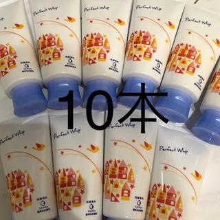 センカセンカ(専科)のパーフェクトホイップ  限定デザイン 10本セット(洗顔料)