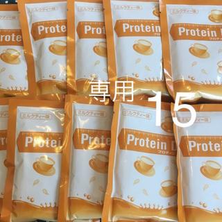 ディーエイチシー(DHC)のミルクティー 15食(プロテイン)