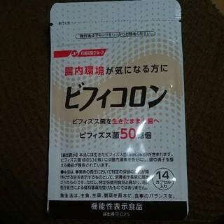 ニッシンセイフン(日清製粉)のビフィコロン14カプセル(その他)