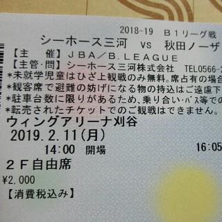 シーホース三河 チケット