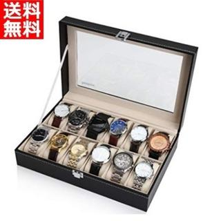 腕時計ケース 12本専用 コレクション 新品(その他)