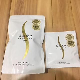 茶流痩々 国産プーアール茶 ティーパック おまけ付き!(健康茶)