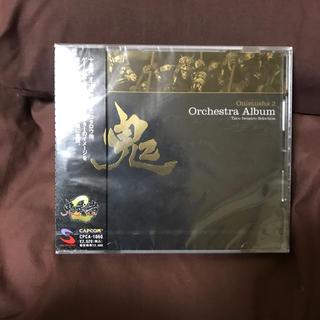 カプコン(CAPCOM)の鬼武者2 オーケストラアルバム (ゲーム音楽)